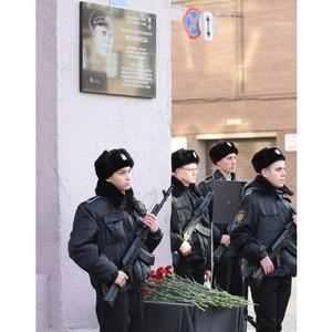 В День морской пехоты в Нижнем Новгороде увековечили память Героя Советского Союза