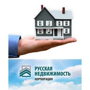 Самый современный детский сад в Обнинске построен ГК «Русская недвижимость»