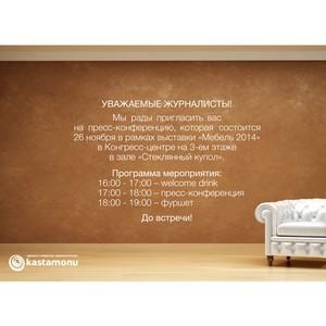 Kastamonu впервые демонстрирует российскую продукцию на выставке «Мебель-2014»