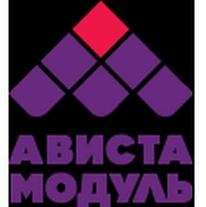 Группа «Ависта Модуль» произведёт 31 модуль для компании «Полюс Золото»