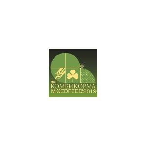 XXIV Международная выставка  «MVC: Зерно-Комбикорма-Ветеринария-2019» приглашает к участию