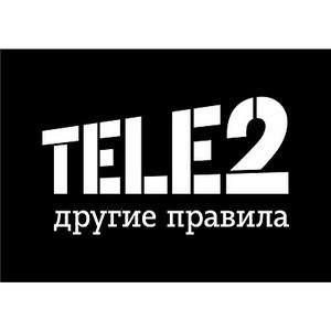 Tele2 провела день с клиентами