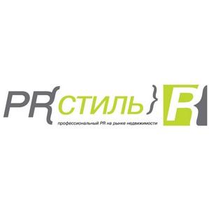 Семинар «Как сделать так, чтобы клиенты выбрали именно Вас? PR-технологии на службе риэлторов»