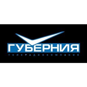 ТРК «Губерния» награждена дипломом конкурса «Щит России - 2014»