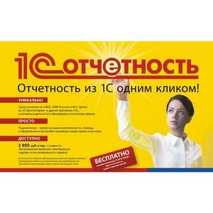 Дни 1С:Карьеры в Алтайском крае и Республике Алтай стартуют 14 ноября в Барнауле