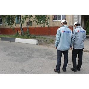 Активисты Народного фронта проверили качество ремонта белгородских дорог