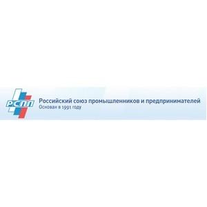 Представитель ГК «Ниармедик» вошел в состав РСПП по фармацевтической и медицинской промышленности