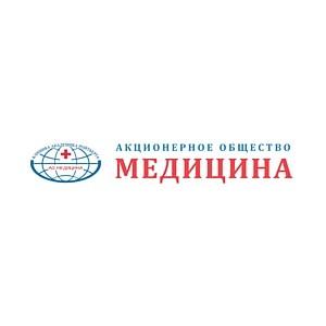 АО «Медицина» будет оказывать помощь пациентам Чеченской Республики