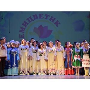 Новые имена-новые таланты фестиваля национальных культур «Семицветик»
