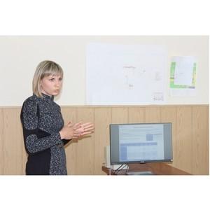 На «Катавском цементе» прошла научно-техническая конференция