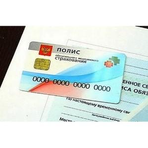 Дагестан оказался в списках проблемных регионов при получении медпомощи по ОМС