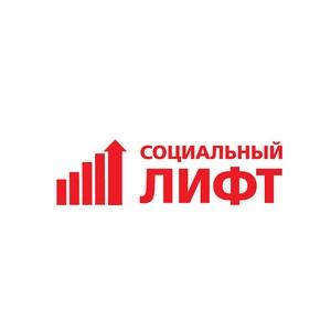 Презентация центра ресоциализации Национального Антинаркотического Союза «Социальный лифт»