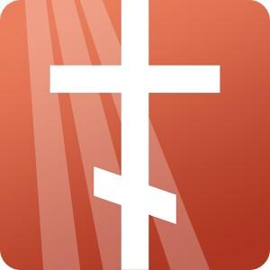 Ќова¤ верси¤ Ђалендарь ћолитвослов Ѕибли¤ї портала ѕравжизнь в Google Play и App Store