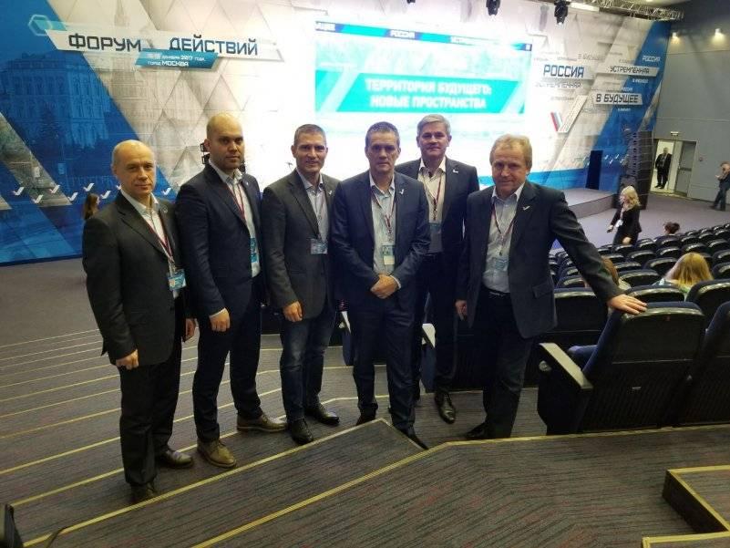 Челябинские эксперты ОНФ на «Форуме Действий» изучили лучшие практики по решению актуальных проблем