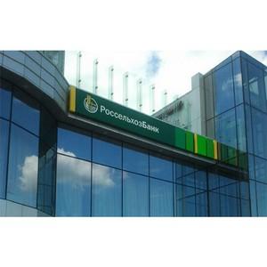 Россельхозбанк выступил официальным партнером проведения Дней малого и среднего бизнеса