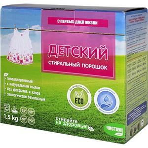 Бесфосфатный стиральный порошок «Чистаун детский» в большой упаковке