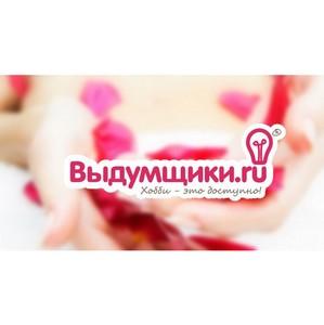 Магазин Выдумщики.ru подводит итоги 2015 года