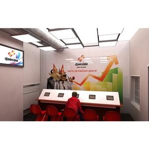 «Финам» откроет «Дом акций» в «КидБурге»