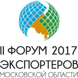 Фонд поддержки внешнеэкономической деятельности МО представил первый рейтинг экспортеров Подмосковья