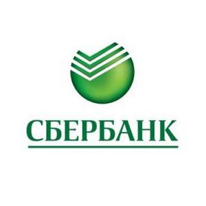 Сбербанк России принял участие в ювелирном фестивале