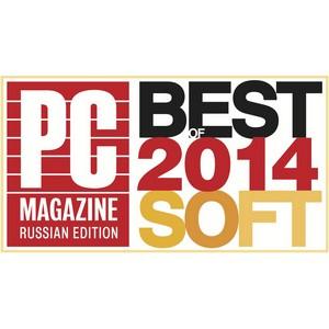 WebSite X5® Evolution 11 удостоилась премии Best of Soft 2014 организованной журналом PC Magazine.