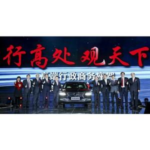 GAC Motor выпускает на рынок новый седан представительского класса GA8