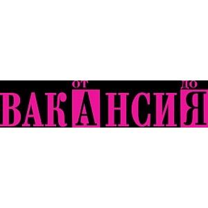 Газета «Вакансия»: Курьер должен хорошо знать Москву