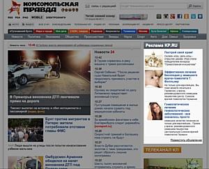 Портал kp.ru запускает тизерную сеть на базе Директ Адверта