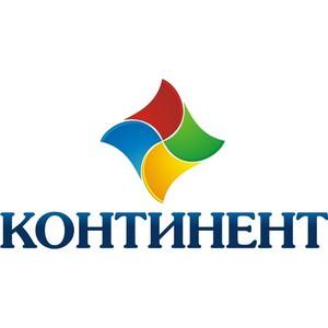 Континент Воронеж приглашает на Хайнань