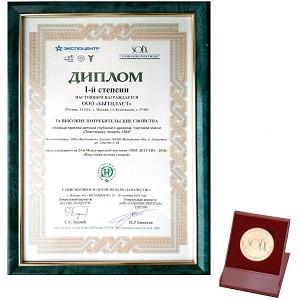 Компания «Бытпласт» получила золотую медаль «За качество» на выставке «Мир детства»
