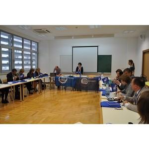В Черногории состоялась международная конференция «Экономическая безопасность»