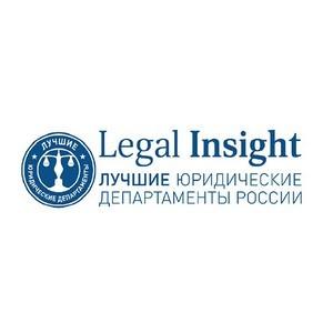 Юристы Eqvanta в числе лучших в России
