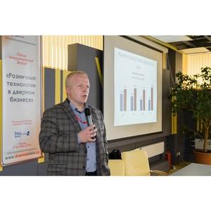 Компания Barlinek приняла участие в конференции «Рынок входных и технических дверей России»