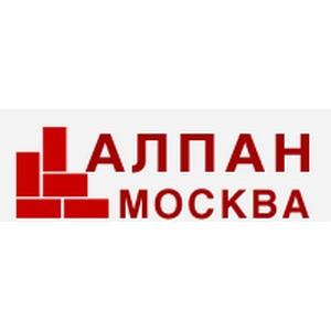 Поставка фасадных панелей «Алпан» в Хабаровск