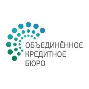 Объединенное кредитное бюро впервые начало сотрудничество с МФО в рамках сервиса Триггеры