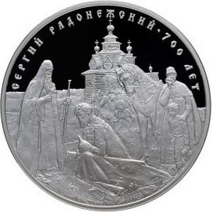 Серебряную коллекцию Стелла-Банка пополнил «Сергий Радонежский»