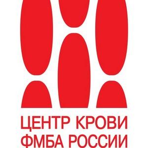 Седьмой спортивный донорский день прошел в Центре крови ФМБА России