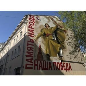 ОНФ в преддверии 9 Мая создает в регионах патриотическое граффити «Наша Победа»