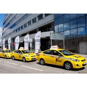 GET такси — удобно и выгодно
