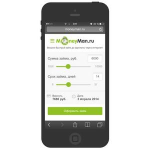 MoneyMan покоряет мобильные устройства