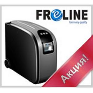 Оборудование Freline