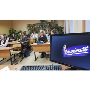 Команда «Молодежки ОНФ» провела в Петрозаводске серию презентаций проектов Народного фронта
