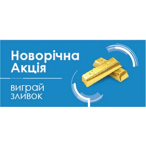 В банке Конкорд определены победители Новогодней акции!