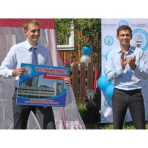 «Кузбассэнергосбыт» определил четыре улицы с самыми добросовестными плательщиками