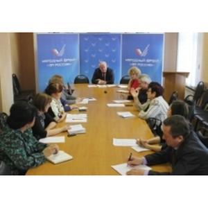 Активисты ОНФ готовятся к Общероссийскому форуму по здравоохранению