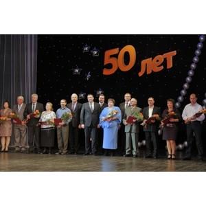 «Липецкцемент» отмечает 50-летний юбилей