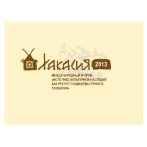 Специалисты со всего мира обсудили культурные перспективы Республики Хакасия