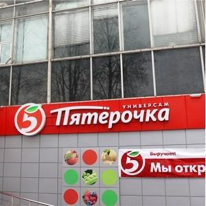 В Ижевске в здании «Ростелекома» открылся универсам «Пятерочка»