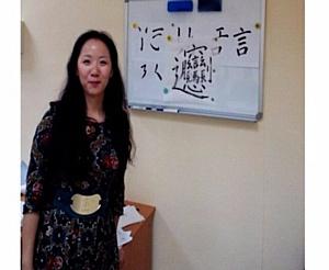 """""""Изучая китайский язык, человек учится учиться"""", - считает преподаватель КФУ Чэнь Синсинь"""
