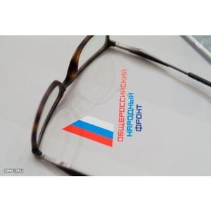 Определены победители конкурса плакатов ОНФ «День выборов»